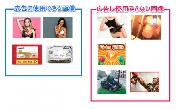 広告画像例