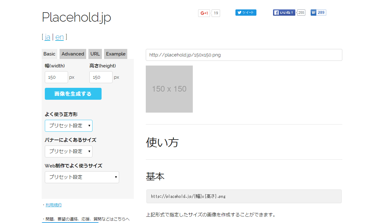 blog2015122101