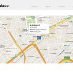 GoogleマップをカスタマイズできるjQueryプラグイン