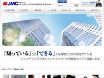 jmc_mini