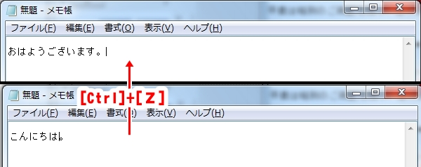 2017-07-04_1704-vert-1