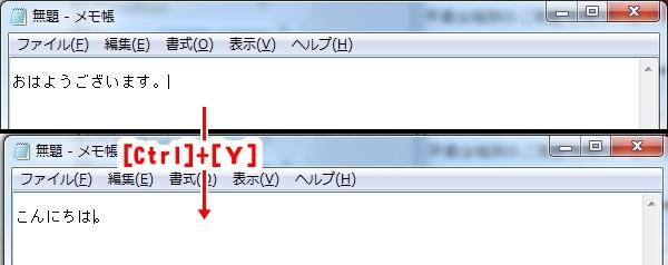 2017-07-04_1704-vert-2